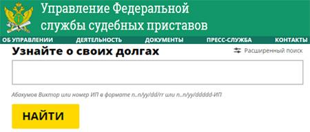 Проверка долгов в Тюкалинском и Большеуковском районах